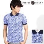 PRETTY GREEN/プリティーグリーン CAVERSHAM ペイズリーポロシャツ S7GMU43928957
