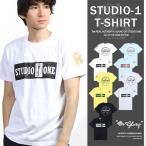 OR GLORY/オアグローリー 「STUDIO ONE」Tシャツ 81721009