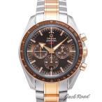 ショッピングオメガ オメガ OMEGA スピードマスター ブロードアロー 1957 321.90.42.50.13.001 【新品】 時計 メンズ