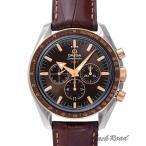 オメガ OMEGA スピードマスター ブロードアロー 1957 321.93.42.50.13.001 【新品】 時計 メンズ