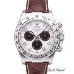 ロレックス ROLEX コスモグラフ デイトナ 116519 【新品】 時計 メンズ