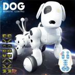 ラジコン ハーティーダルメシアン アニマルトイ 犬型 ダルメシアン アクション プログラム機能 ロボット スマートドッグ