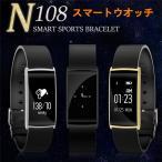 スマートブレスレット 活動量計 心拍計 血圧 歩数計 IP67防水 Bluetooth4.0 スマホ 着信通知 iphone iOS & Androidスマートウォッチ 日本語対応 血圧