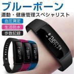 【送料無料】スマートウォッチ APP日本語対応 血圧 スマートブレスレット I5 Plus 防水 アイフォ iphone 対応 アンドロイド Bluetooth 4.0