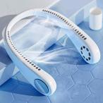 【2020新発売】ネッククーラー ネック冷却クーラー 強風力 首掛け扇風機 ネックファン扇風機 ヘッドフォンファン 持ち運び便利 瞬間冷却USB充電 熱中症 暑さ対策