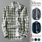 シャツ メンズ 長袖シャツ チェックカジュアルシャツ 綿シャツ チェックシャツ 通学 ビジネスシャツ 通勤 開襟シャツ 送料無料