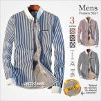 シャツ メンズ 長袖シャツ カジュアルシャツ 裏起毛 シャツ ボタンダウンシャツ 無地 シャツ メンズ ストライプ 冬 新品 送料無料
