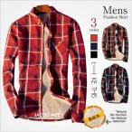 シャツ メンズ カジュアルシャツ 冬 新品 裏起毛シャツ 長袖シャツ チェック柄シャツ メンズシャツ ボタンダウンシャツ 送料無料