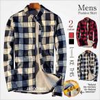 シャツ メンズ カジュアルシャツ ボタンダウンシャツ 裏起毛シャツ 長袖シャツ チェック柄シャツ メンズシャツ レッド ブラック 冬 新品 送料無料