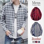 カジュアルシャツ メンズ シャツ 長袖シャツ 通勤 チェックシャツ 春 新作 ボタンダウンシャツ ビジネスシャツ チェック柄 トップス 送料無料