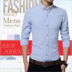 メンズシャツ  長袖シャツ 紳士 ワイシャツ Yシャツ スリム ビジネスシャツ カジュアルシャツ お洒落 チェックシャツ ビッグサイズ  送料無料