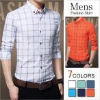 ビジネスシャツ メンズワイシャツ 紳士トップス チェックシャツ ビッグサイズ コットン生地 天然素材 木彫りボタン スリムスタイル 送料無料