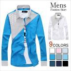 シャツ メンズ ビジネスシャツ 長袖シャツ インフォーマルシャツ メンズトップス モンタージュ仕様 ポップデザイン レギュラー仕様  送料無料
