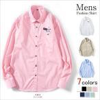 シャツ メンズ 長袖 白シャツ オックスフォードシャツ トップス カジュアルシャツ シャツ 無地 シンプル 春 ボタンダウンシャツ メンズ Yシャツ 送料無料