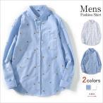 シャツ メンズ 長袖シャツ シャツ トップス カジュアルシャツ おしゃれ 春服 ボタンダウンシャツ メンズ 綿コットン シャツ 春 新作 メンズ 送料無料