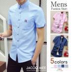 シャツ メンズ 半袖 ワイシャツ トップス 新作 夏 カジュアルシャツ 通勤シャツ ボタンシャツ 無地 スリム ビジネスシャツ 送料無料
