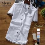 シャツ メンズ 半袖シャツ ワイシャツ メンズシャツ ビジネス ボタンダウンシャツ 薄手 カジュアルシャツ メンズ 白シャツ 2017夏新作 送料無料