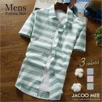 シャツ メンズ 半袖シャツ メンズシャツ 無地 ビジネス ボタンダウンシャツ 薄手 カジュアルシャツ メンズ シャツ ストライプ 夏新作 送料無料