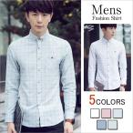 チェックシャツ メンズ ワイシャツ ビジネスシャツ ボタンダウンシャツ コットンシャツ 長袖 メンズシャツ 送料無料