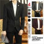 テーラードジャケット メンズ ジャケット ブレザー 秋冬アウター ノッチドラペル 一つボタン シングルスーツ スリムフィット 送料無料
