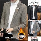 ブレザー メンズ テーラードジャケット jacket ビジネスジャケット 裏起毛 テーラード 細身ジャケット チェック柄 ジャケット アウター 通勤 送料無料