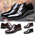 メンズ靴 ビジネスシューズ  メンズシューズ 革靴 紳士靴 ワニ紋 ポインテッドトゥ ローファー  ビジネス靴  ビジネスシューズ レザー 送料無料