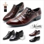 ショッピングメンズ シューズ メンズシューズ メンズ ビジネスシューズ  革靴 ポインテッドトゥ ビジネス靴  紳士靴 通勤 ビジネスシューズ メンズシューズ 送料無料
