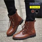 ブーツ メンズ靴 カジュアルシューズ  レースアップブーツ レーザブーツ メンズシューズ 革靴 紳士靴 シューズ レザー 送料無料