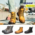 ブーツ メンズ靴 レースアップブーツ イングリッシュスタイル カジュアル レーザブーツ メンズシューズ 革靴 紳士靴 シューズ レザー 送料無料