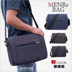 バッグ メンズ ショルダーバッグ ビジネスバッグ 撥水 旅行 カジュアルバッグ 通勤 鞄 斜めがけ アウトドア 大容量 新作 送料無料
