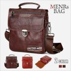 バッグ メンズ 本革 ハンドバッグ ショルダーバッグ トートバッグ 2way 斜めがけ メンズバッグ 通勤 革 ビジネス レザー カバン 鞄