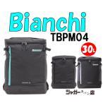 ビアンキ Bianchi リュック TBPM04 抗菌ポケット装備 アティーボ