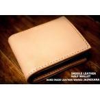 手縫い革財布 ハンドメイドサドルレザーハーフウォレット YH-10