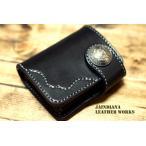 手縫い革財布 ハンドメイドサドルレザーハーフウォレット YH-5