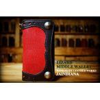 手縫い革財布 ハンドメイドリザードミディアムウォレット
