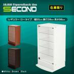 [在庫限り特価] JAJAN フィギュアラック セカンド 2nd レギュラー 幅55cm 奥行39cm ロータイプ 55シリーズ