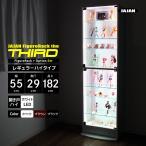 LEDセット フィギュアラック サード レギュラー 幅55c
