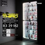 LEDセット フィギュアラック サード 3rd 幅83cm 奥行39cm ハイタイプ 本体 JAJAN コレクションケース コレクションラック