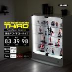 [LEDセット特価] JAJAN フィギュアラック サード 3rd 幅83cm 奥行39cm ロータイプ コレクションケース コレクションラック コレクションボード