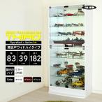 コレクションケース 2点 セット フィギュアラック サード 幅 83cm 奥行 39cm ハイタイプ 本体 ミラー 2枚 フィギュア ケース 木製 ガラス 鍵付 飾り棚