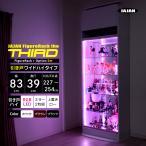 コレクションケース 4点 セット フィギュアラック サード 引き戸 幅 83cm 奥行 39cm 本体 RGB LED ミラー 2枚 耐震 上置 ロー 木製 フィギュアケース