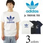 アディダス adidas ジュニア トレフォイル Tシャツ (JUNIOR TREFOIL TEE オリジナルス メンズ/レディース)