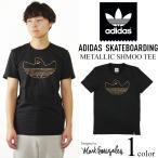 アディダス スケートボーディング adidas skateboarding 米国流通モデル メタリック シュムー Tシャツ (METALIC SHMOO TEE マーク ゴンザレス ゴンズ)
