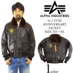 アルファ インダストリーズ ALPHA 55周年記念限定 G-1 ブラウン  (55TH ANNIVERSARY JACKET ゴートスキン INDUSTRIES)
