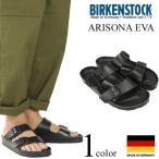 ビルケンシュトック BIRKENSTOCK アリゾナ EVA メンズ/レディース ARIZONA ビルケン ストラップ サンダル