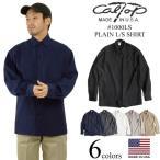 キャルトップ CALTOP #1000PLAIN 当店別注 長袖 サテン シャツ メンズ S-XXXL 無地 米国製 アメリカ製