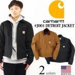 �����ϡ��� Carhartt J001 ���å� �ǥȥ��ȥ��㥱�å� �֥�å��� (�ƹ��� ����ꥫ�� Duck Detroit Jacket ������㥱�åȡ�