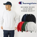 �����ԥ��� Champion #S149 ��С����������� ���롼�ͥå� �������å� ñ���ĥ��� (REVERSE WEAVE CREW �ȥ졼�ʡ�)