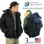 クレセントダウンワークス CRESCENT DOWN WORKS ダウンジャケット ダウンセーター 60/40 MADE IN USA (米国製 防寒 DOWN SWEATER 60/40)