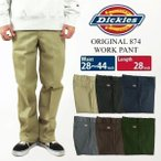 ディッキーズ Dickies オリジナル 874 ワークパンツ レギュラーサイズ W28〜44 レングス/股下28インチ アメリカ流通モデル ORIGINAL WORK PANT チノパンツ